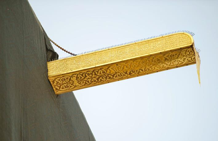 Pancuran Emas Kaabah